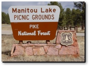 Manitou Lake Recreation Area